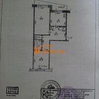 2-к квартира, 52 м², 5/5 этаж
